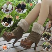 腳脖成人襪套女腿襪靴襪時尚護腳腕保暖襪筒-交換禮物
