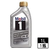 新金美孚1號(0w-40)【愛買】