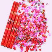 婚慶用品婚禮禮花彩花噴花筒噴彩帶花瓣雨手持結婚噴花筒禮炮彩炮