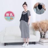 漂亮小媽咪 兩件式 哺乳裙 【B7518GU】 條紋 細肩 背心 哺乳裙 孕婦裝 短袖 哺乳衣 長裙 長洋裝