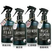 日本 John's Blend 除臭芳香噴霧 280ml【BG Shop】4款可選