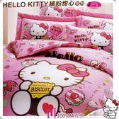 Kitty薄床包『5*6.2尺』標準雙人/精梳棉『繽紛甜心』★SANRIO授權
