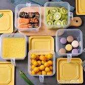 保鮮盒 家用冰箱收納盒密封罐水果食物雜糧廚房保鮮盒塑料儲物套裝長方形 MKS 歐萊爾藝術館