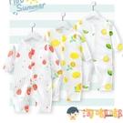 2件裝 嬰兒哈衣長袖無痕薄款兒童連體衣服寶寶睡衣【淘嘟嘟】