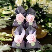 個性玫瑰花喜糖袋 裝煙創意結婚喜糖盒子糖果袋盒子婚慶用品【櫻花本鋪】
