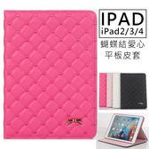 蘋果 iPad2 iPad3 iPad4 保護套 保護殼 蝴蝶??心 經典 簡約 平板皮套 平板套