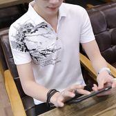 夏季男士短袖t恤翻領polo衫韓版潮流百搭體恤夏天襯衫領半袖衣服
