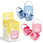 B52 羽毛奶嘴盒 香草奶嘴專用 奶嘴收納盒 粉色 藍色 0018