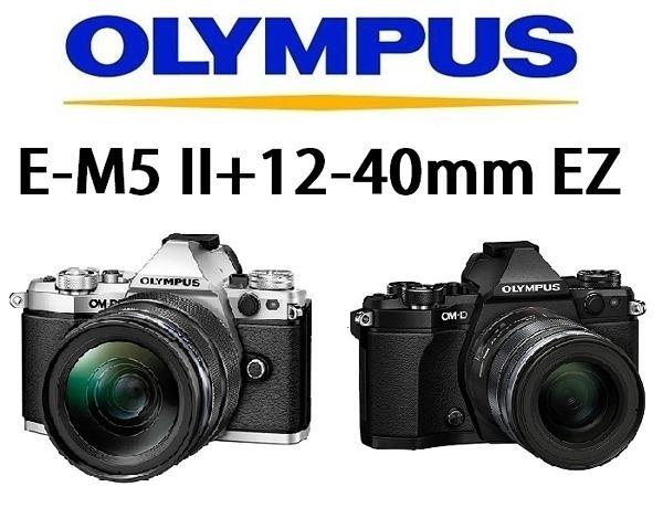 名揚數位 OLYMPUS OM-D E-M5 Mark II M2 + 12-40mm F2.8 PRO (一次付清) 元佑公司貨 登錄送好禮(04/30)