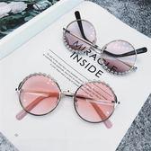 太陽眼鏡 網紅同款珍珠透明粉色女圓形框墨鏡
