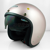 【ZEUS ZS 388A 素色 復古帽 瑞獅 安全帽 玫瑰金 】隱藏式遮陽鏡片、內襯全可拆洗