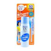 日本 花王 Biore 蜜妮 長效輕透防曬乳液 SPF50 40mL ◆86小舖 ◆