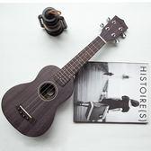 21寸尤克里里斑馬木初學者小吉他灰色男女通用烏克麗麗WY 限時八五折