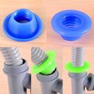 【8349】管道防臭矽膠密封圈 防蟲 廁所 浴室 水管 (顏色隨機出貨)