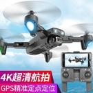 空拍機 航拍無人機2000米大型高清專業...