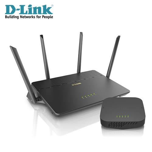 D-Link AC3900 全覆蓋 家用無線網路Wi-Fi分享器 COVR-3902【加贈手機風扇】