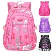 書包女小學生1-3-4-5-6年級公主超輕防水減負雙肩兒童背包女童