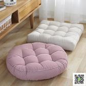 棉麻條紋坐墊 簡約餐椅墊榻榻米地板墊冬季加厚靠墊座墊墊子 玫瑰女孩