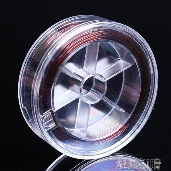 串珠繩日本水晶彈力線穿珠子手鍊線文玩佛珠耐磨牛筋鬆緊線手串繩 【快速出貨】