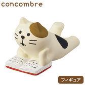 Hamee 日本 DECOLE concombre 昭和喫茶店 療癒公仔擺飾 看書三毛貓 586-746793
