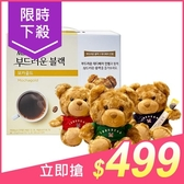 韓國 Maxim 摩卡咖啡禮盒組(2.7gx100包)贈泰迪熊(顏色隨機)【小三美日】原價$530