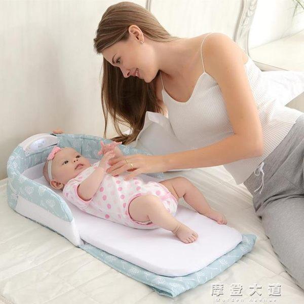 新生兒嬰兒床床中床睡籃多功能便攜式寶寶小床bb旅行可折疊床上床igo『摩登大道』
