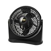 【勳風】9吋集風式空調循環扇 HF-B7628