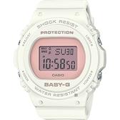 CASIO 卡西歐 BABY-G 清新百搭手錶-白x粉紅 BGD-570-7B