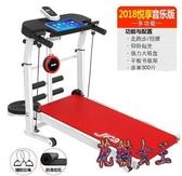 跑步機家用款小型迷你踏步機室內折疊平板運動靜音多功能簡易走步機 aj12699【花貓女王】