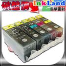 CANON PGI-725BK黑/CLI-726BK黑/CLI-726C藍/CLI-726M紅/CLI-726Y黃 相容墨水匣20顆(顏色任選)顏色請寫在備註欄