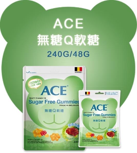 ACE - 無糖Q水果軟糖 48g ( 比利時進口 )
