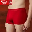 紅豆男士大紅色內褲本命年禮物純棉襠結婚禮物鼠年平角褲頭1條裝 店慶降價
