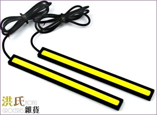 【洪氏雜貨】 280A161  日行燈 COB黑殼17cm 白光2入  LED 燈條 晝行燈 氣氛燈