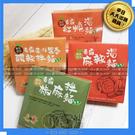 (特價) 自然緣素 素霸麵 (1包入/盒) 4種口味任選 | OS小舖