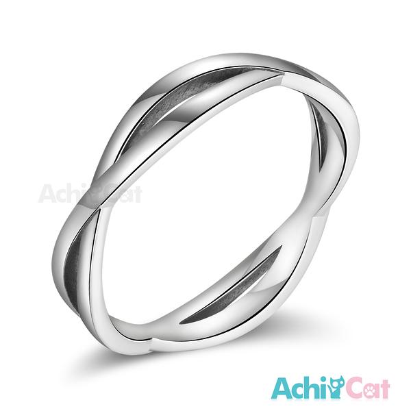 AchiCat 925純銀戒指女戒尾戒 純銀飾 美麗交錯 AS7003