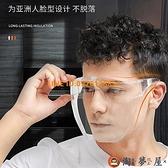 防霧防風沙護目鏡防護面罩防疫防塵騎行全封閉防風眼鏡防飛沫【淘夢屋】