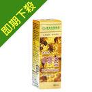 【長庚生技】 蜂膠液 x1瓶(25ml/瓶) 特惠20190224