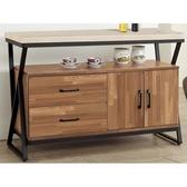 櫥櫃餐櫃FB 346 2 奧蘿拉集層柚木4 尺碗盤櫃【大眾家居舘】