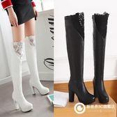 大碼過膝長靴高跟女鞋性感粗跟大碼女鞋 Xgpj33
