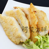 鮮嫩越南A級巴沙魚片(魴魚排) 淨重650g±5%/包   (毛重1kg)
