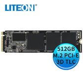 LITE ON MU X1 512GB M.2 NVMe 1.3 PCIe Gen 3x4 SSD 固態硬碟