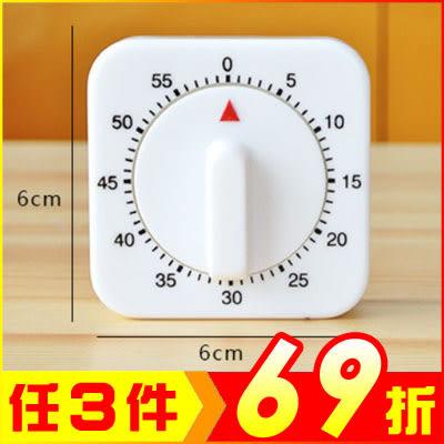 廚房方型機械定時器/計時器/提醒器【AE02675】聖誕節交換禮物 大創意生活百貨