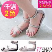 楔型涼鞋-TTSNAP MIT真皮水鑽指環繞踝平底涼鞋 錫