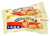 【嘉騰小舖】金瑞祥 牛奶燕麥 600公克,產地越南 [#600]{ZT1-5}