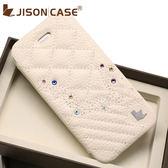 【愛瘋潮】JisonCase iPhone SE / 5 / 5S 手工繡花摔紋真皮鑽妍保護套 絕版品
