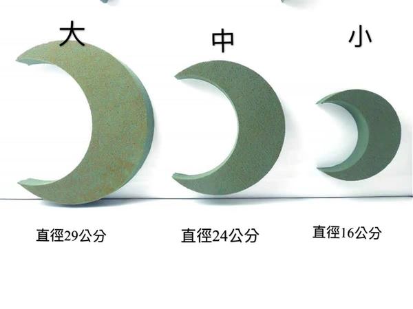 月亮花泥,月亮花束,厚度5公分(不包含花材)中號賣場