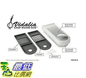 [8美國直購] 水果蔬菜切丁器 The Original Vidalia Chop Wizard Elite - 30% More Chopping/Dicing Area Than