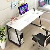 睿馨簡易電腦桌台式桌家用寫字台書桌簡約現代鋼木辦公桌子雙人桌  極客玩家  igo