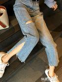 破洞韓版怪味少女褲直筒寬管褲子高腰九分開叉牛仔褲女春