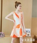 大碼夏季連身裙2020新款氣質背心女裝中長款矮年無袖個子洋裝潮 yu13869『寶貝兒童裝』